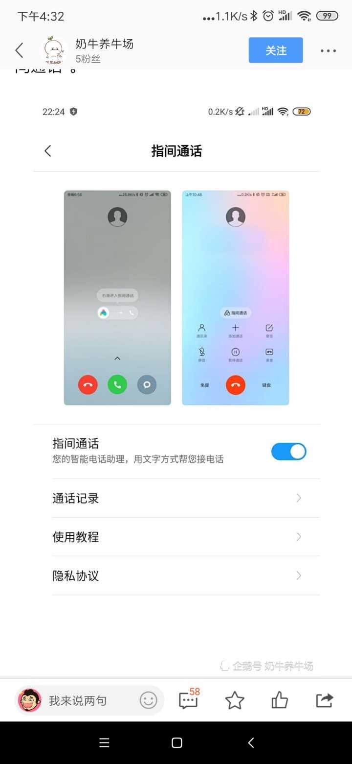 Xiaomi MIUI 11 kiedy premiera plotki przecieki wycieki tłumaczenie mowy