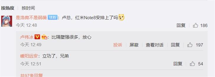 Xiaomi Redmi Note 8 kiedy premiera plotki przecieki wycieki specyfikacja techniczna Lu Weibing