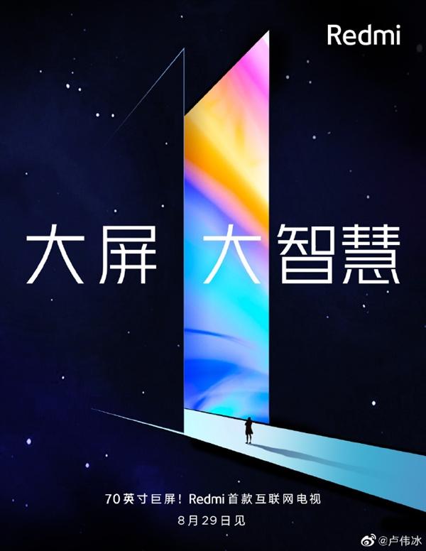 Xiaomi Redmi TV kiedy premiera data premiery telewizor Smart TV plotki przecieki wycieki specyfikacja techniczna cena