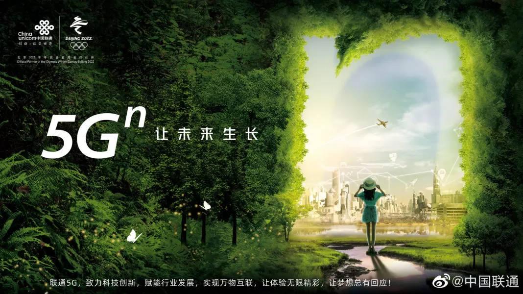 Xiaomi Mi 9S kiedy premiera 5G przecieki plotki wycieki specyfikacja techniczna opinie gdzie kupić najraniej w Polsce China Unicom
