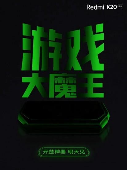 Gamepad dla Xiaomi Mi 9T Redmi K20 opinie kiedy premiera gdzie kupić najtaniej w Polsce
