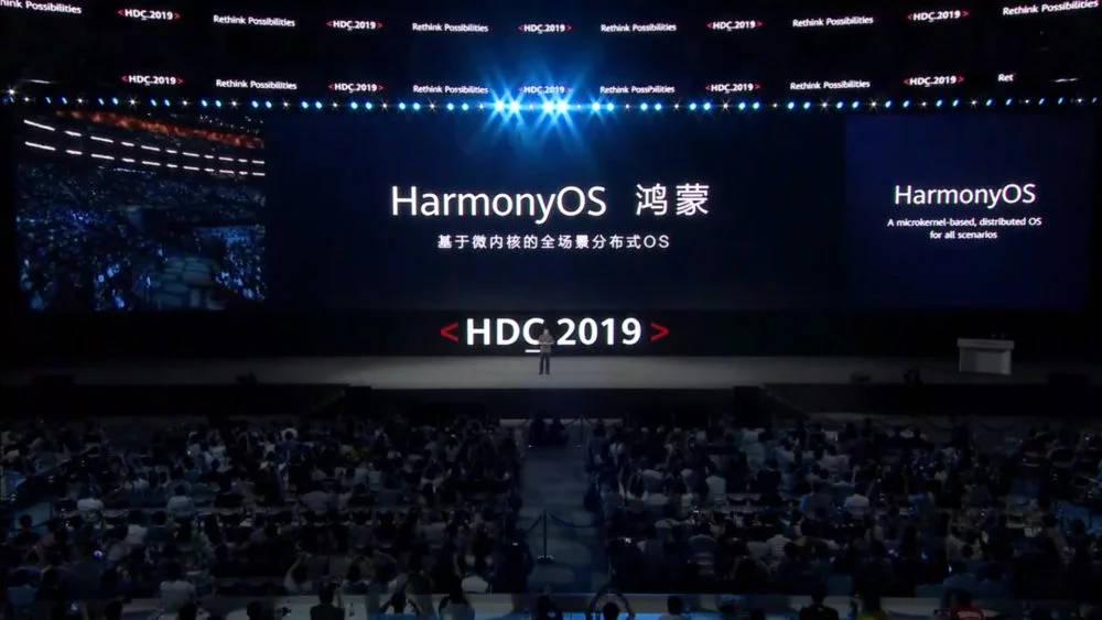 Huawei P40 Pro bez EMUI 10 Androida HarmonyOS plotki przecieki wycieki kiedy premiera