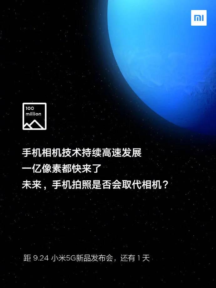 Xiaomi Mi Mix 4 kiedy premiera jaki aparat opinie plotki przecieki wycieki