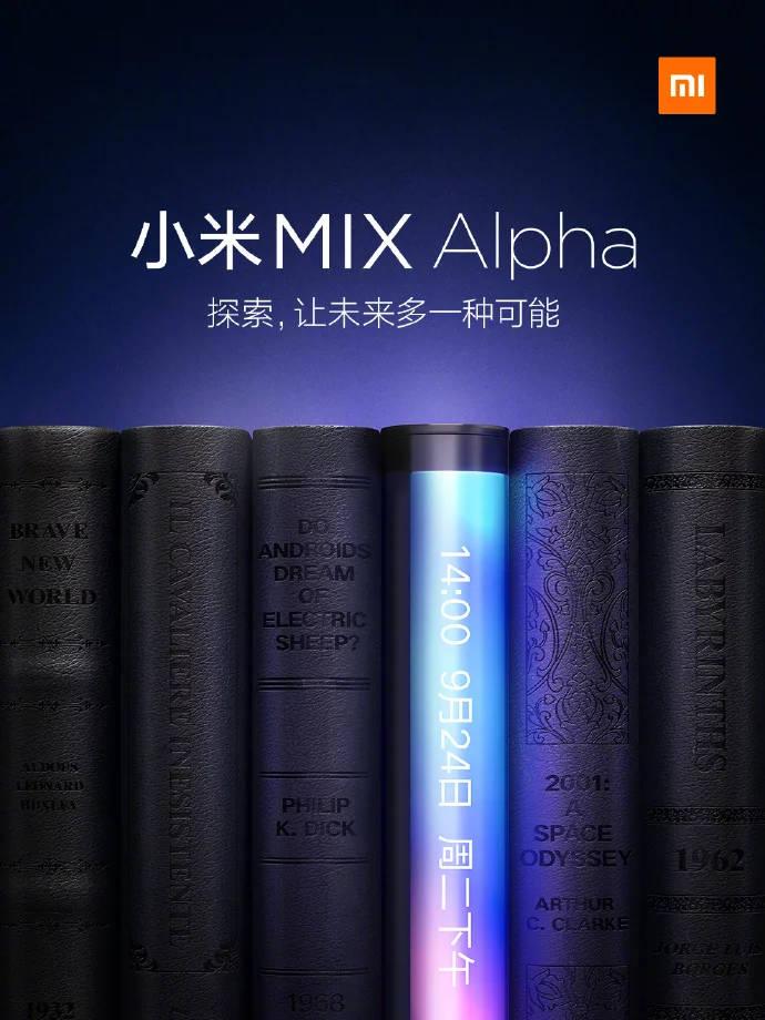 Xiaomi Mi Mix 5G składany smartfon Xiaomi Mi Mix 4 plotki przecieki wycieki