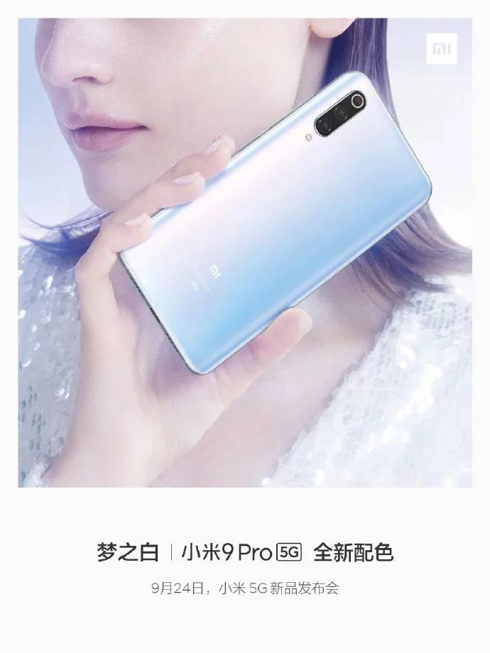Xiaomi Mi 9 Pro 5G teaser kiedy premiera opinie plotki przecieki wycieki specyfikacja techniczna