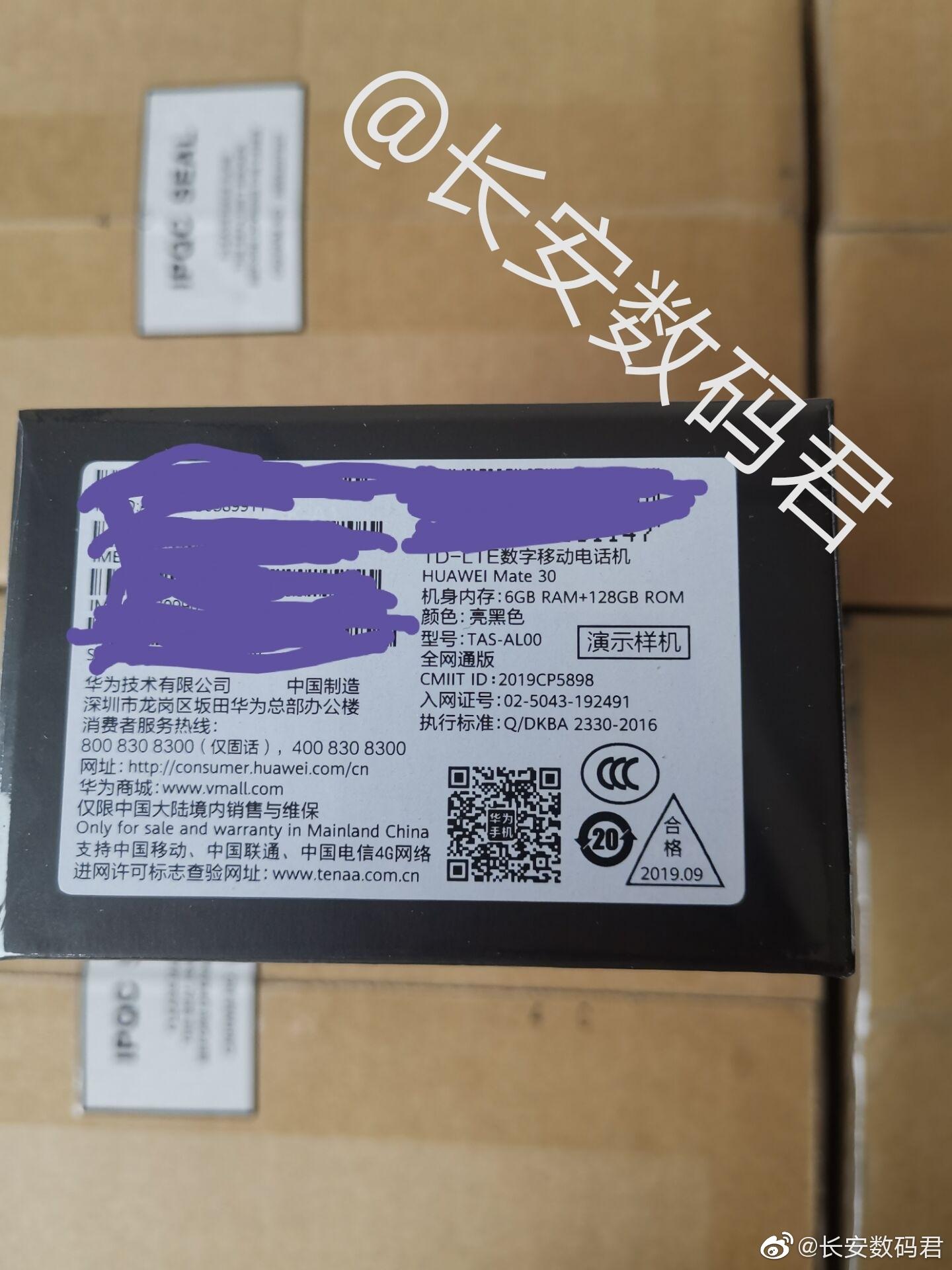 Huawei Mate 30 zdjęcia opakowania plotki przecieki wycieki specyfikacja techniczna kiedy premiera