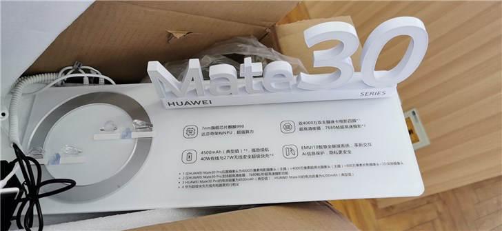 Huawei Mate 30 Pro specyfikacja techniczna plotki wycieki przecieki kiedy premiera opinie zdjęcia dane techniczne