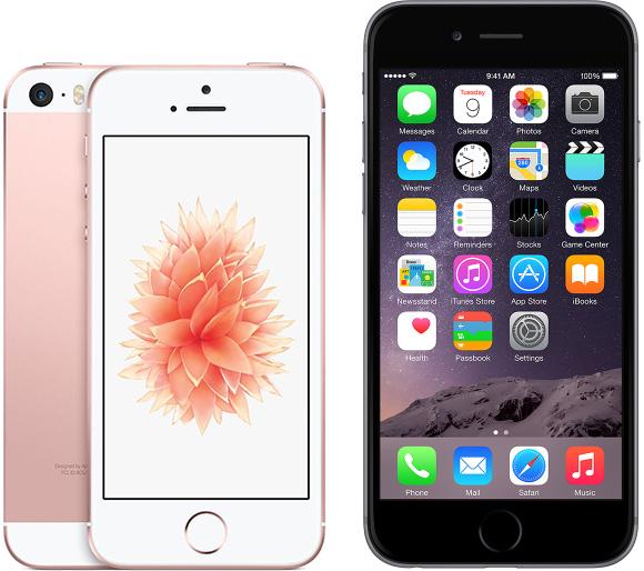 Apple iPhone SE 2 plotki przecieki wycieki kiedy premiera 2020 specyfikacja techniczna