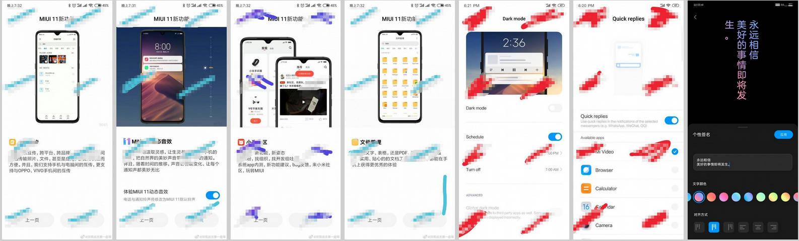 MIUI 11 beta co nowego Xiaomi nowe funkcje ikonki kiedy premiera