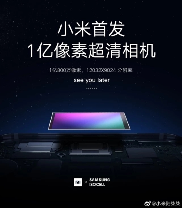 Xiaomi Mi Mix Alpha kiedy premiera jaki aparat opinie plotki przecieki wycieki