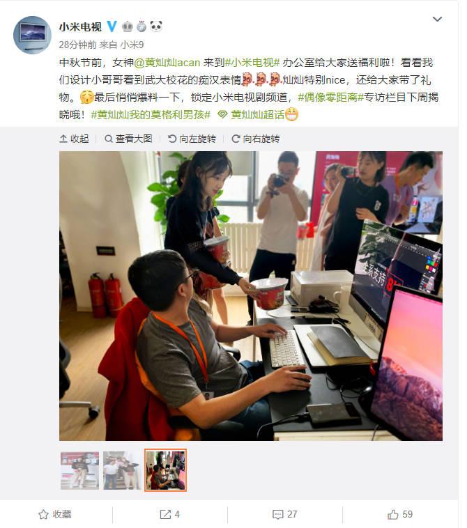 Xiaomi Mi TV 8K plotki przecieki kiedy premiera wycieki tani telewizor Android TV Redmi TV opinie