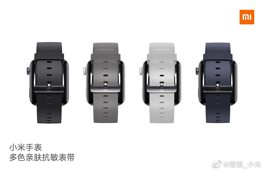 Xiaomi Mi TV 5 Mi Watch kiedy premiera plotki przecieki wycieki specyfikacja techniczna paski