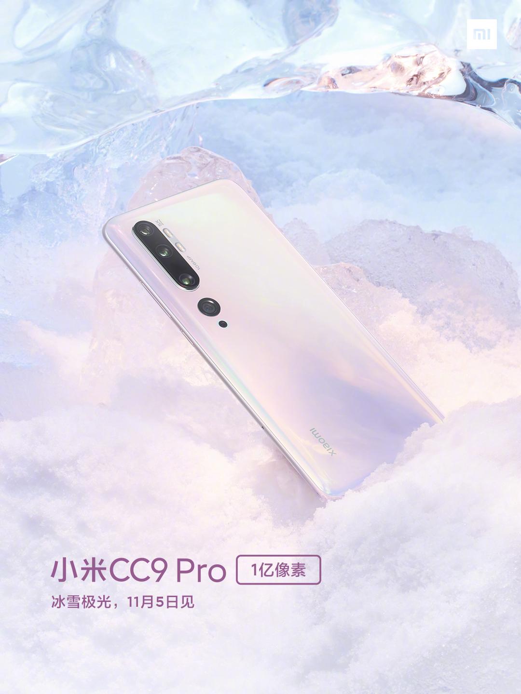 Xiaomi Mi Note 10 cena kiedy premiera plotki przecieki wycieki specyfikacja techniczna aparat 108 mp opinie Redmi note 8 pro
