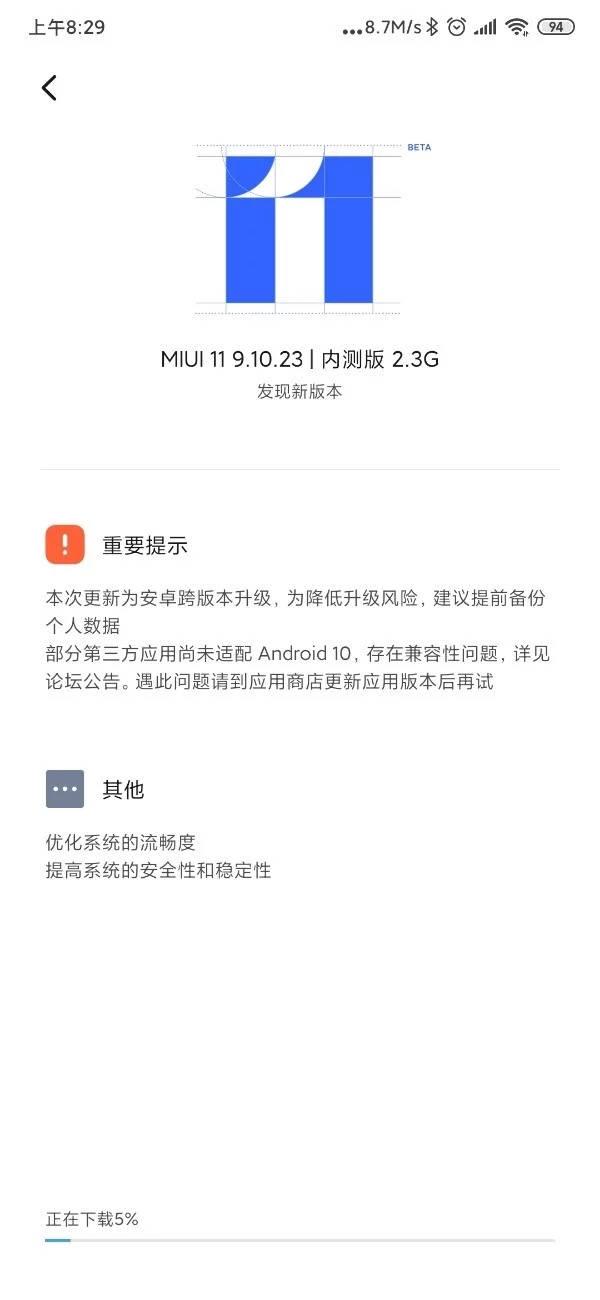 Xiaomi Mi Mix 3 aktualizacja Android 10 MIUI 11 beta