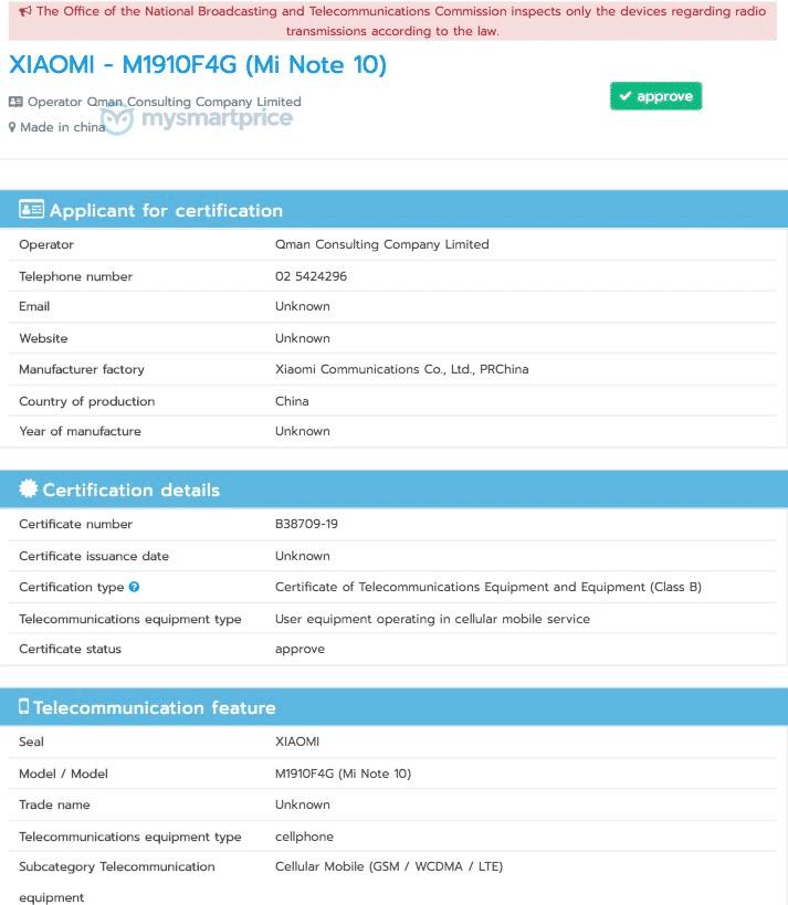 Xiaomi Mi Note 10 Pro kiedy premiera Mi Mix 4 specyfikacja techniczna plotki przecieki wycieki opinie