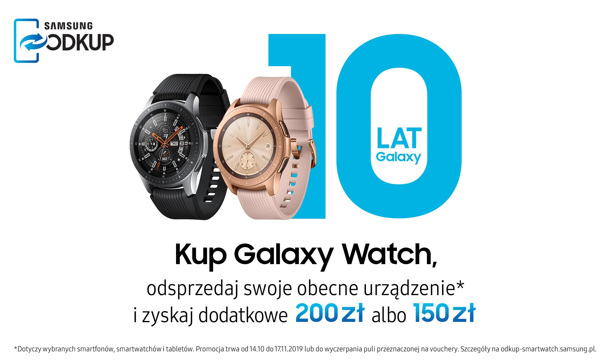 Samsung Galaxy Watch promocja Samsung Odkup opinie