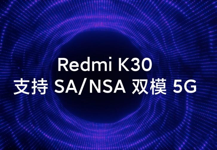 Xiaomi Redmi K30 Pro kiedy premiera ekran z dziurką 5G plotki przecieki wycieki
