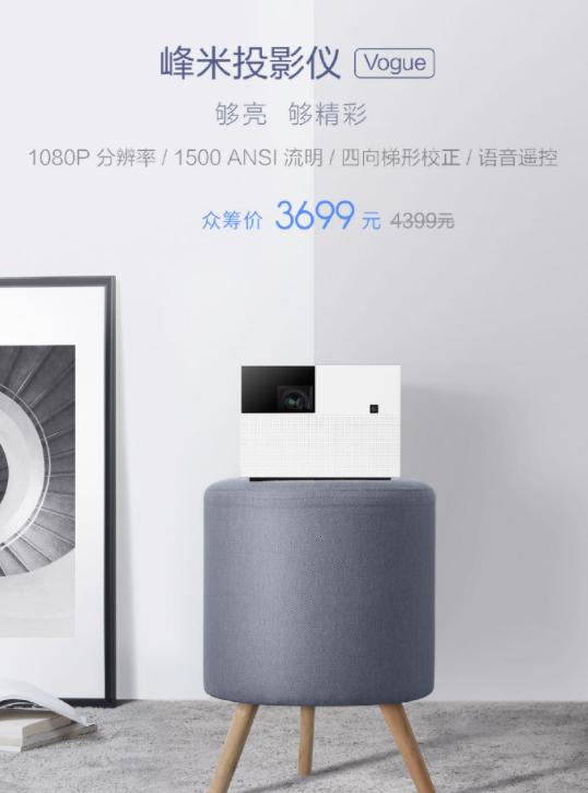 projektor Xiaomi Mi Projector Vogue Edition cena opinie gdzie kupić najtaniej w Polsce możliwości specyfikacja