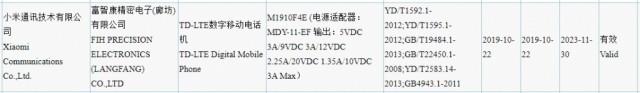 Xiaomi Mi CC9 Pro cena kiedy premiera plotki przecieki wycieki 3C specyfikcja techniczna opinie