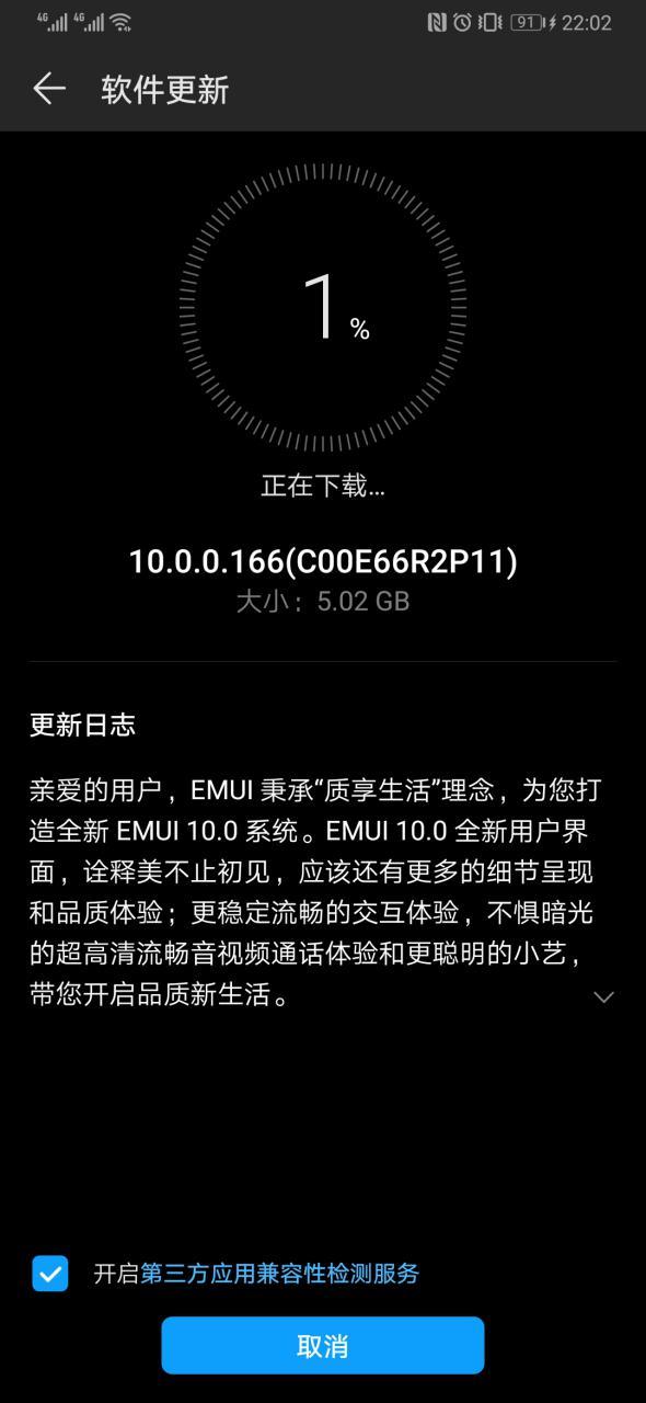 EMUI 10 Stable aktualizacja dla Huawei P30 Pro dostępna