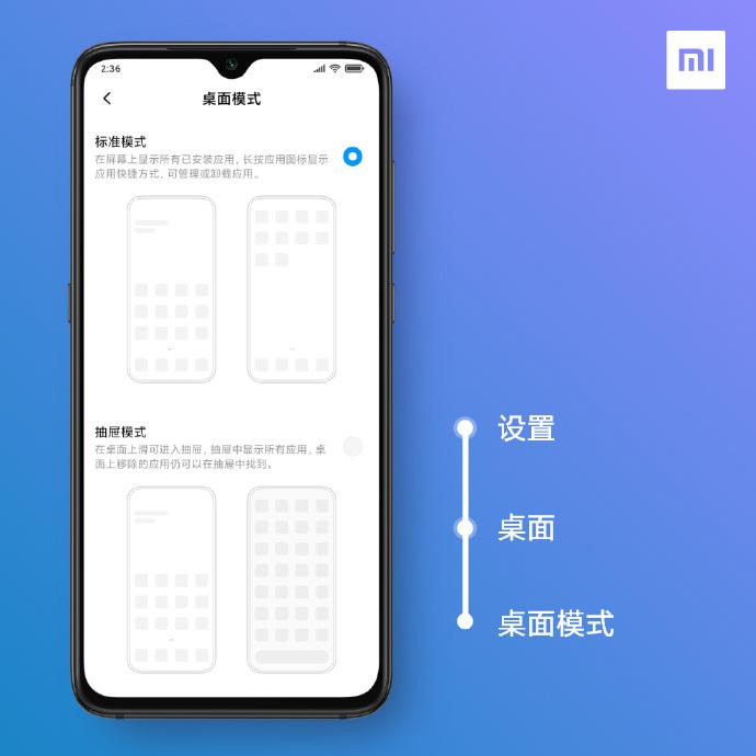 MIUI 11 nowy launcher szuflada aplikacji aktualizacja Xiaomi
