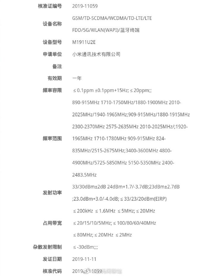 Xiaomi Redmi K30 5G kiedy premiera specyfikacja techniczna plotki przecieki wycieki