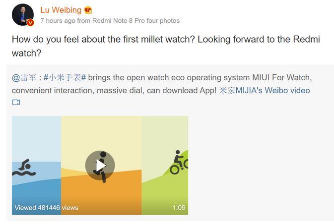 Redmi Watch kiedy premiera Xiaomi Mi Watch cena opinie funkcje NFC gdzie kupić najtaniej w Polsce smartwatch z MIUI for Watch