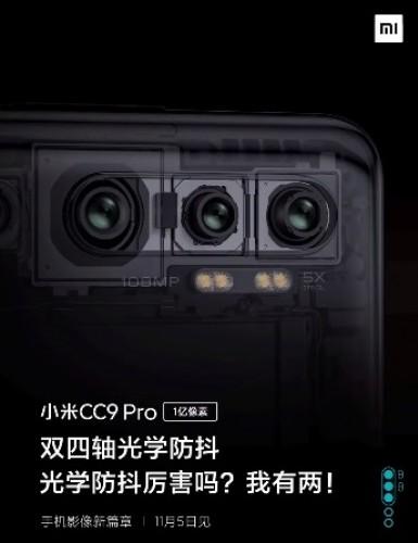 Xiaomi Mi Note 10 CC9 Pro OIS kiedy premiera plotki przecieki wycieki specyfikacja techniczna cena kiedy w Polsce