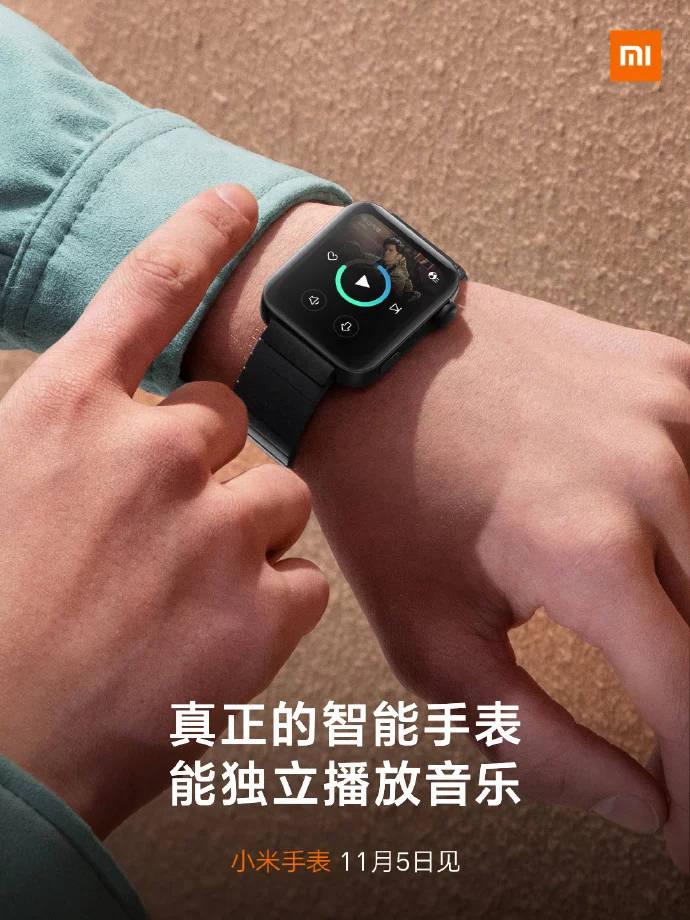 Xiaomi Mi Watch odtwarzanie muzyki NFC plotki przecieki wycieki opinie specyfikacja informacje