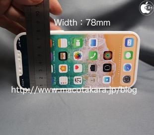 Apple iPhone 12 4s kiedy premiera makieta plotki przecieki wycieki specyfikacja dane techniczne