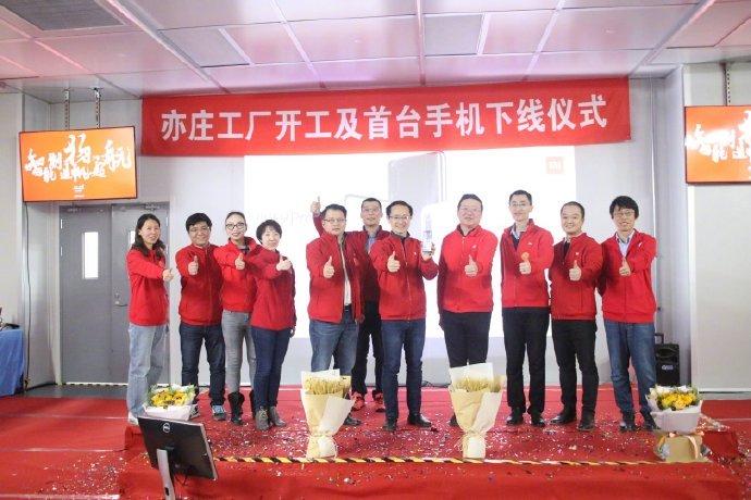Xiaomi Mi 9 Pro 5G smartfon linia produkcyjna dział badawczo rozwojowy R&D