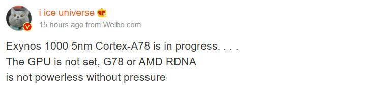 Samsung Galaxy S12 kiedy premiera plotki przecieki wycieki dane techniczne specyfikacja Exynos 1000 GPU AMD