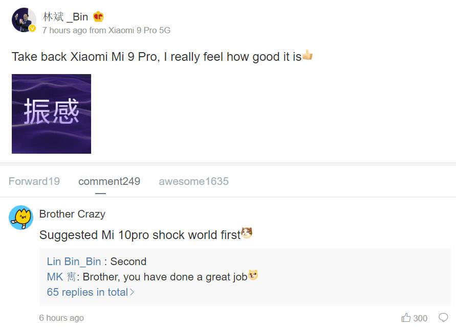 Xiaomi Mi 10 Pro kiedy premiera plotki przecieki wycieki specyfikacja techniczna Lin Bin
