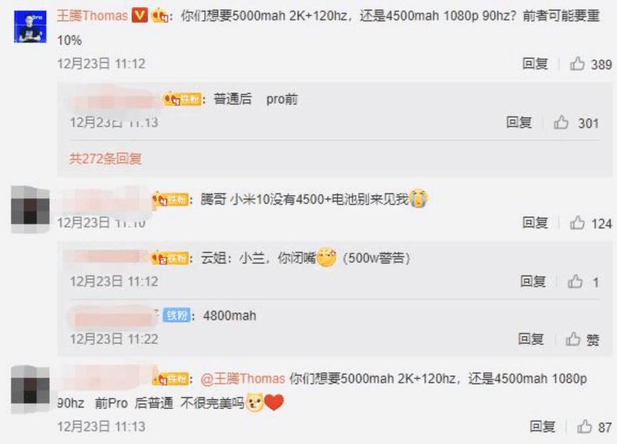 Xiaomi Mi 10 Pro kiedy premiera plotki przecieki wycieki bateria specyfikacja dane techniczne