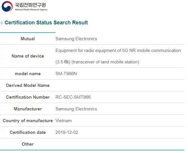 Samsung Galaxy Tab S6 5G kiedy premiera specyfikacja techniczna plotki przecieki