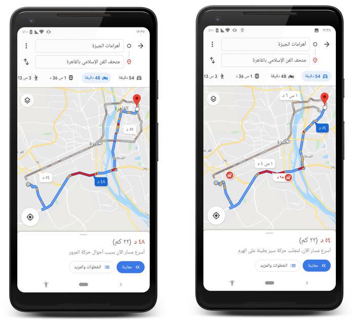 Mapy Google Maps tryb motocyklowy