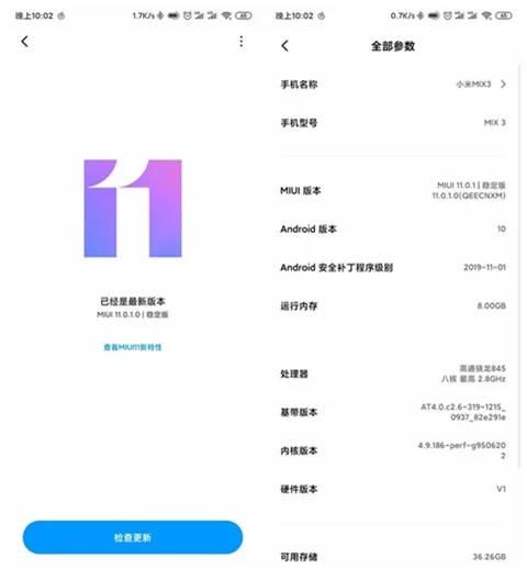 Xiaomi Mi Mix 3 Android 10 aktualizacja MIUI 11