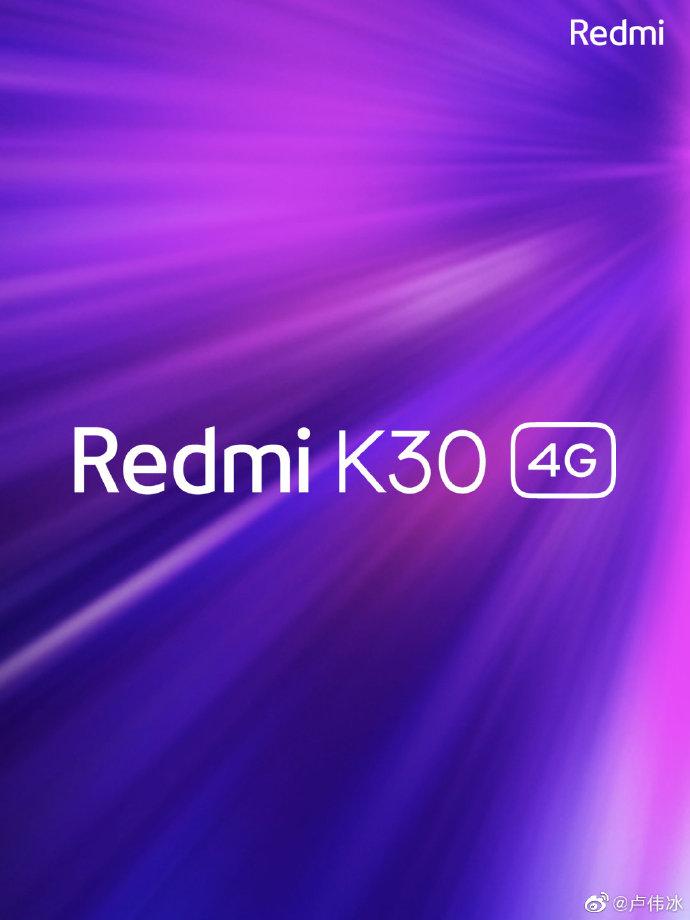 Xiaomi Redmi K30 4G cena kiedy premiera plotki przecieki wycieki specyfikacja techniczna