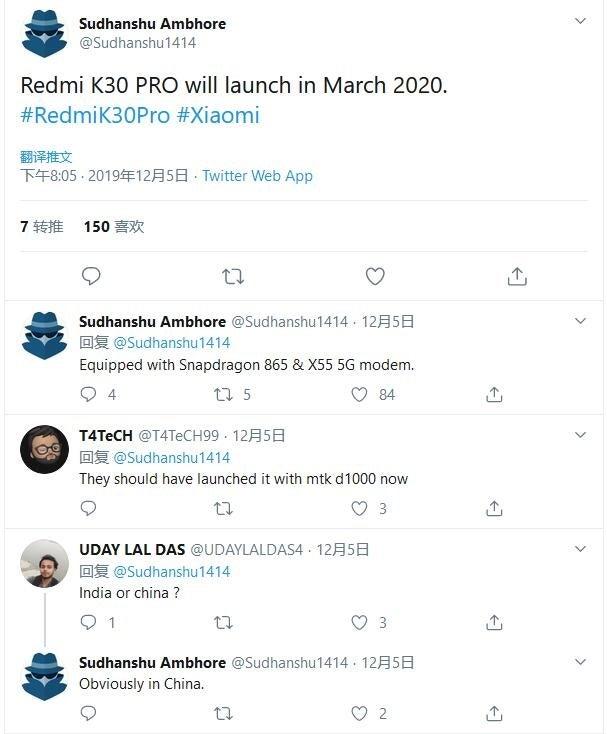 Redmi K30 Pro kiedy premiera plotki przecieki wycieki specyfikacja techniczna Xiaomi