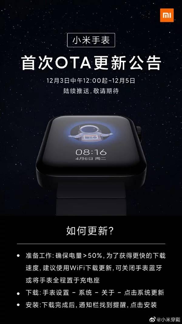 Xiaomi Mi Watch aktualizacja aplikacja na iOS iPhone