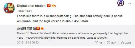 Xiaomi Mi 10 Pro bateria cena kiedy premiera plotki przecieki wycieki specyfikacja dane techniczne