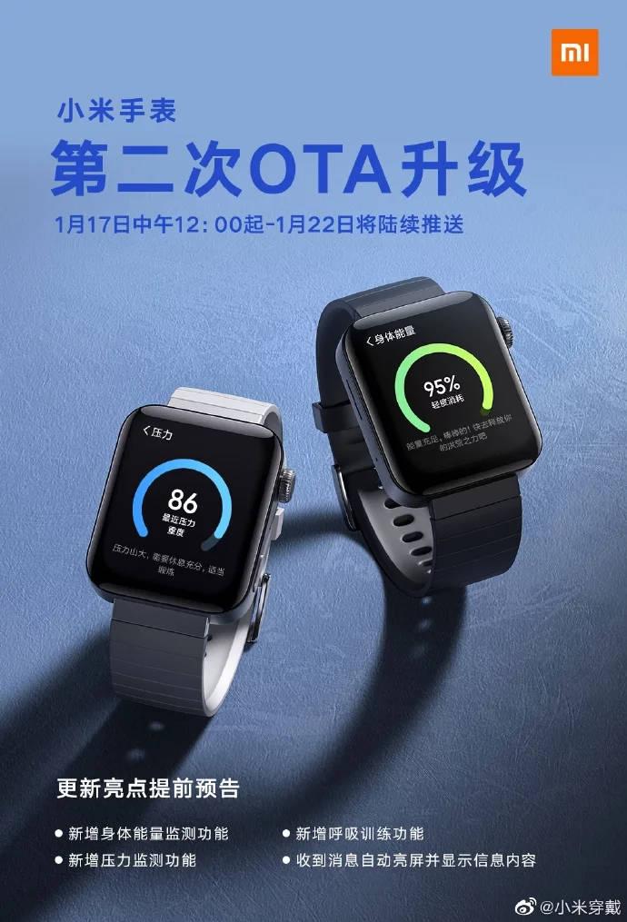 Xiaomi Mi Watch aktualizacja OTA nowe funkcje nowości opinie gdzie kupić najtaniej