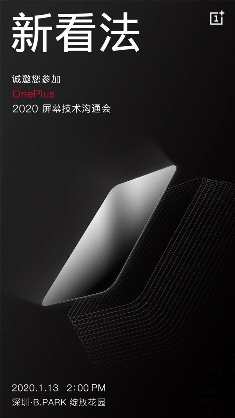 OnePlus 8 Pro ekran 120 Hz plotki przecieki wycieki specyfikacja dane techniczne kiedy premiera
