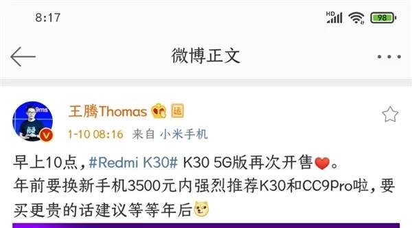 Xiaomi Mi 10 cena kiedy premiera plotki przecieki wycieki Mi 9 specyfikacja dane techniczne