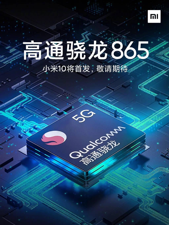 Xiaomi Mi 10 Pro Snapdragon 865 Lei Jun plotki przecieki wycieki specyfikacja dane techniczne