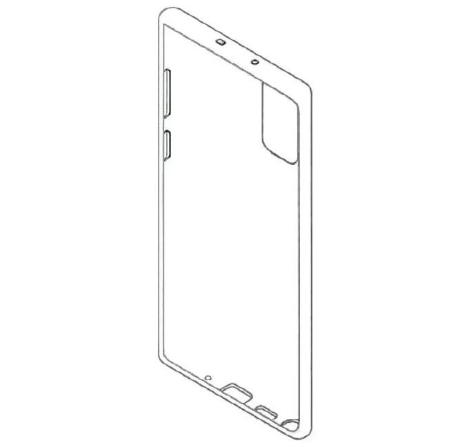 Samsung Galaxy Note 20 Galaxy S20 Ultra kiedy premiera plotki przecieki wycieki