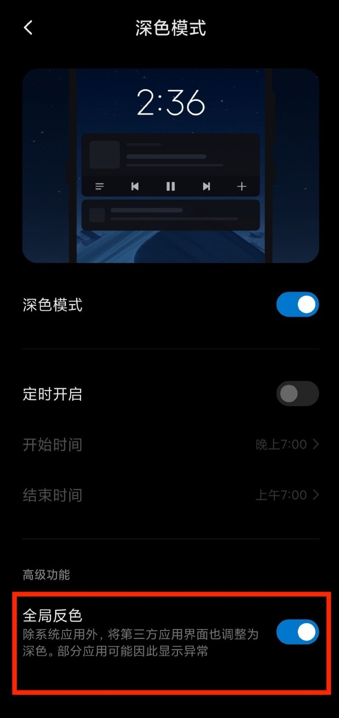MIUI 11 nowe funkcje aktualizacja Xiaomi dark mode motywy