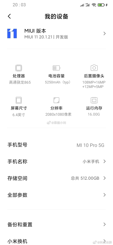 Xiaomi Mi 10 Pro 5G specyfikacja techniczna plotki przecieki wycieki dane techniczne
