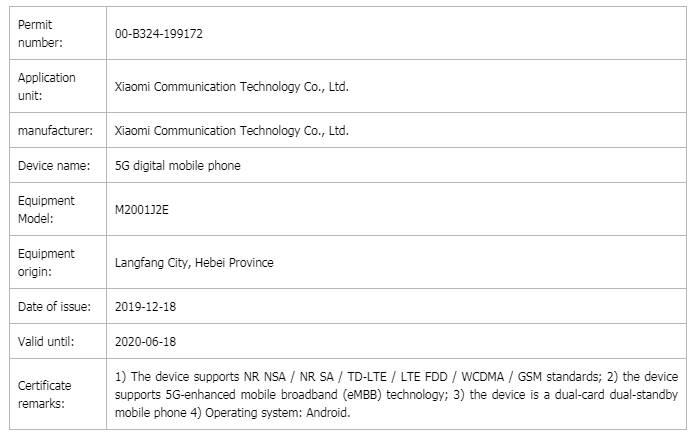 Xiaomi Mi 10 Pro TENAA kiedy premiera plotki przecieki wycieki specyfikacja techniczna