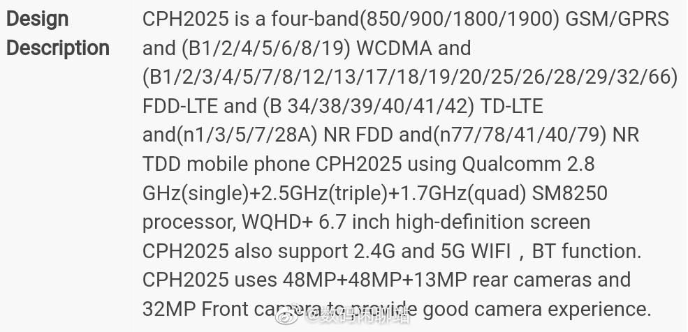 Oppo Find X2 Pro kiedy premiera plotki przecieki wycieki specyfikacja dane techniczne jaki aparat